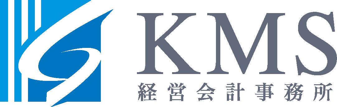KMSロゴ